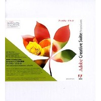 Adobe Creative Suite Premium 1.3 日本語版 アップグレードキット for Macintosh (Adobe Acrobat 7.0 Professional版) ...