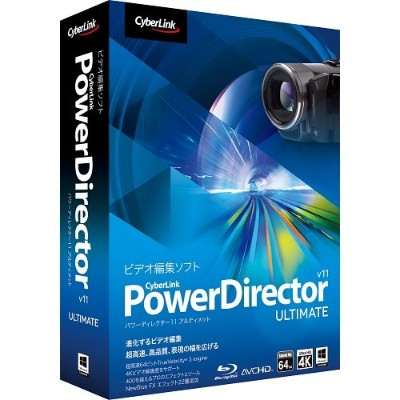 PowerDirector11 Ultimate