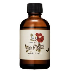junko kusano multi oil with Roses マルチオイルwithローズ 60ml