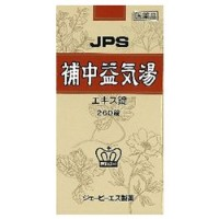 【第2類医薬品】JPS補中益気湯エキス錠N 260錠 ×5