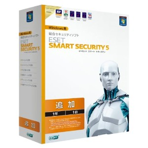 ESET Smart Security V5.0 追加