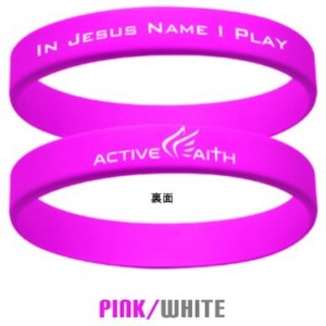 "Active Faith ""In Jesus Name I Play"" シリコンバンド ブレスレット Pink/White Lサイズ"