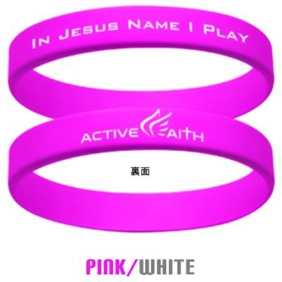"Active Faith ""In Jesus Name I Play"" シリコンバンド ブレスレット Pink/White Mサイズ"