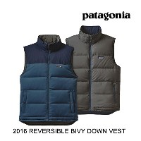 2016 PATAGONIA パタゴニア ベスト REVERSIBLE BIVY DOWN VEST GLSB GLASS BLUE