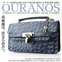 【OURANOS】牛革オースト型押し南京錠付きセカンドバッグ(CL-814)