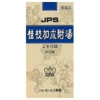 【第2類医薬品】JPS桂枝加朮附湯エキス錠N 260錠 ×3