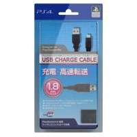 【PS4/PS Vita】USB Charge Cable for PlayStation 4 アイレックス [ILX4P105]【返品種別B】