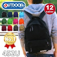 ≪34%off sale!≫ アウトドアプロダクツ OUTDOOR PRODUCTS リュック リュックサック リュック 452U リュック