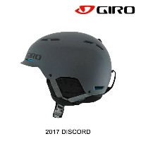 2017 GIRO ジロ ヘルメット HELMET DISCORD MATTE DARK SHADOW