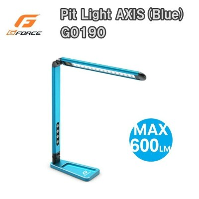 G-FORCE ジーフォース Pit Light AXIS(Blue) G0190