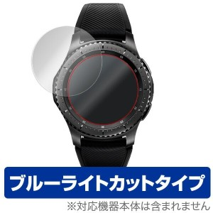 Galaxy Gear S3 frontier / classic 用 保護 フィルム OverLay Eye Protector for Galaxy Gear S3 frontier /...
