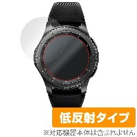 Galaxy Gear S3 frontier / classic 用 保護 フィルム OverLay Plus for Galaxy Gear S3 frontier / classic (2枚組...
