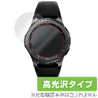 Galaxy Gear S3 frontier / classic 用 保護 フィルム OverLay Brilliant for Galaxy Gear S3 frontier / classic...