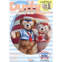 ◆◆Duffy The Disney Bear Special Guidebook ダッフィーといつもいっしょ / ディズニーファン編集部/編 / 講談社