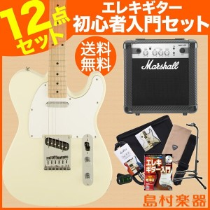 Squier by Fender Affinity Telecaster AWT(アークティックホワイト) エレキギター 初心者 セット マーシャルアンプ テレキャスター 【スクワイヤー by...