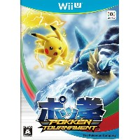 【中古】 ポッ拳 POKKEN TOURNAMENT WiiU WUP-P-APKJ / 中古 ゲーム