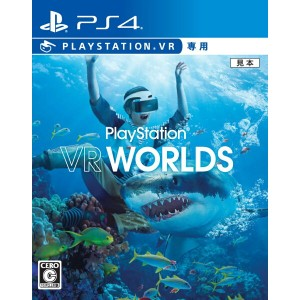 PlayStationVR WORLDS (VR) 【新品】 PS4 ソフト PCJS-50016 / 新品 ゲーム