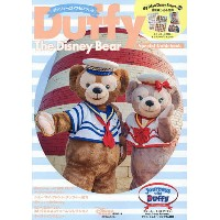 Duffy The Disney Bear Special Guidebook ダッフィーといつもいっしょ/ディズニーファン編集部【1000円以上送料無料】