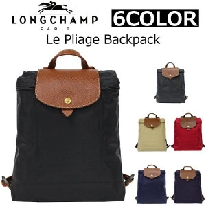 57050093bd63 LONGCHAMP ロンシャン Le Pliage Backpack ル・プリアージュ バックパックリュック リュックサック デイパック バッグ