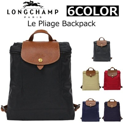 LONGCHAMP ロンシャン Le Pliage Backpack ル・プリアージュ バックパックリュック リュックサック デイパック バッグ レディース 1699-089プレゼント ギフト 通勤...