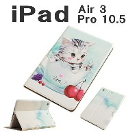 ipad pro 10.5 ケース iPad 5 2017 ipad pro 9.7 ケース ipad air 2 air1 ipad mini 4 ipadmini3 ipadmini2...