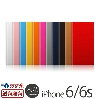 iPhone6s / iPhone6 手帳型 本革 レザー ケース SLG Design D5 Calf Skin Leather Diary iPhone 6 アイフォン6 iPhone6s...