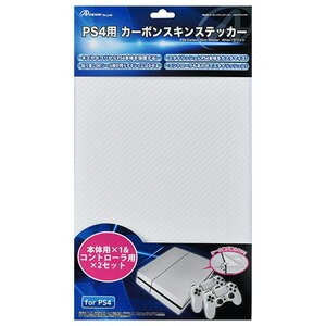 【PS4】PS4用 カーボンスキンステッカー(ホワイト) アンサー [ANS-PF024WH]【返品種別B】