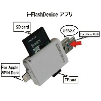 i-FlashDevice 3in1 8P/micro USB/USB2.0 to Micro SD/TF/SD カードリーダー For iOS&Android OTG&PC suport ...
