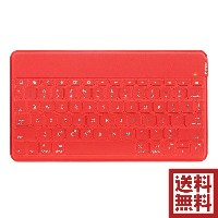 Logicool Keys-To-Go Ultra-Portable Keyboard for iPad ウルトラ ポータブル キーボード iPhone/Apple TV対応 レッド