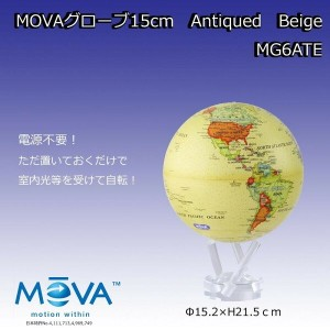【ポイント20倍】MOVAグローブ15cm Antiqued Beige MG6ATE