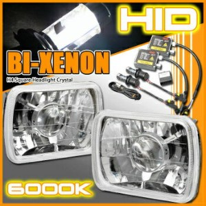 Chevrolet Express ヘッドライト 7X6 H4 Crystal Projector Headlights Chrome + Bi-Xenon HID 7X6 H4クリスタルプロジェクタ...