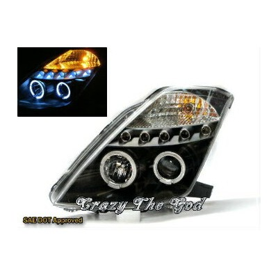 日産 フェアレディー Z ヘッドライト 350Z Fairlady Z Z33 2003-2009 Angel-Eye LED*5 Projector HEADLIGHT Black NISSAN...