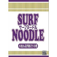 サーフヌードル4 SURF NOODLE vol.4 SURF FOOD PICTURES/ サーフィンDVD