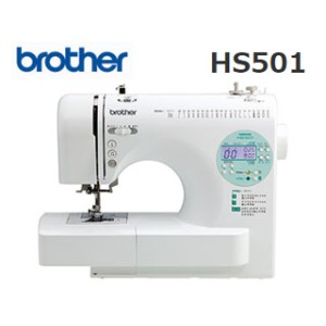 【nightsale】 brother/ブラザー 【オススメ】HS501 家庭用ミシン 【文字縫い+充実20模様】【取扱DVD付き】