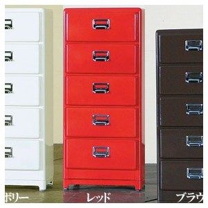 ダルトン 5 drawers chest red