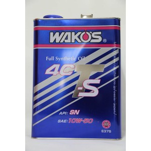 WAKO'S Full Synthetic 4CT-S50 10W50 4L E375ワコーズ フォーシーティーエス 4CT-S50 10W50 4L E375【メール便不可】