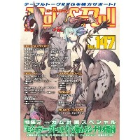 Role&Roll Vol.147