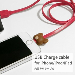 くまのがっこう ジャッキー iPhone iPod iPadケーブル 充電ケーブル iPhone7 iPhone7 Plus iPhoneSE iPhone6s iPhone6s Plus...