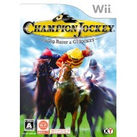 Champion Jockey: Gallop Racer & GI Jockey - Wii