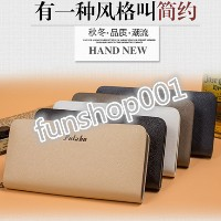 Mens leather zipper wallet long section of male Korean tidal genuine business multifunction young...