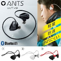 Bluetooth4.1 wireless headset ANTS active アンツアクティブ ワイヤレスヘッドセット