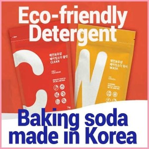 [Best in Korea] All-in-One Magical Powder Baking Soda Clean Wash/Multi Purpose Detergent/Cleaning...