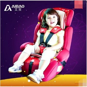 Aibao child safety seat baby baby car seat 9 months -12 years old