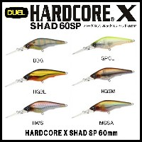 DUEL(デュエル)/HARDCORE X SHAD SP 60mm【05P30May15】【RCP】