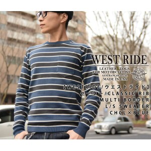 【WESTRIDE/ウエストライド】セーター/CLASSIC RIB MULTI BORDER L/S SWEATER CHCL×BLUE★REAL DEAL