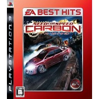 EA BEST HITS ニード・フォー・スピード カーボン - PS3