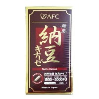 AFC 納豆キナーゼ 120粒 無臭タイプ