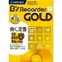 ソースネクスト B's Recorder GOLD 14 Win