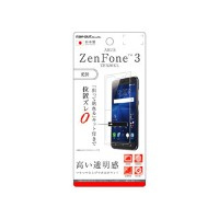 ray-out/レイ・アウト 【ASUS ZenFone 3 ZE520KL】液晶保護フィルム 指紋防止 光沢 RT-RAZ3F/A1