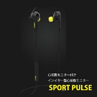 Jabra Bluetoothヘッドセット「SPORT PULSE WIRELESS」